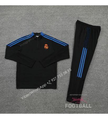 Спортивный костюм Реал Мадрид 21/22 (вариант 1)